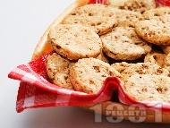 Солени бисквити с гъби и чубрица